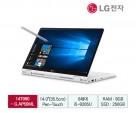 [LG전자] LG gram 2in1 14T990-G.AP50ML