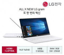 [LG전자] LG 올뉴그램 14Z980-G.AP70ML [화이트]