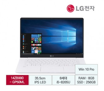 [LG전자] LG gram 14 B2B전용 14ZB990-GP50ML