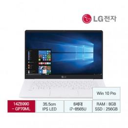 [LG전자] LG gram 14 B2B전용 14ZB990-GP70ML