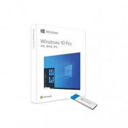 [마이크로소프트] Windows 10 Pro[처음사용자용/패키지(FPP)/USB]