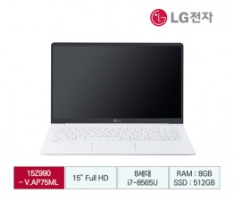 [LG전자] LG gram 15 15Z990-V.AP75ML