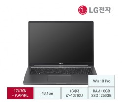 [LG전자] LG Ultra 울트라 노트북 17U70N-P.AP7RL