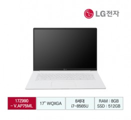 [LG전자] LG gram 17 17Z990-V.AP75ML