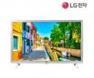 [LG전자] LG 24인치 TV 모니터 24TL520DW