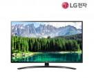 [LG전자] LG 울트라 HD TV 55UM781C3