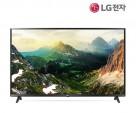 [LG전자] LG 커머셜 TV 60UT640S