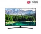 [LG전자] LG 울트라 HD TV AI ThinQ 65UM781C