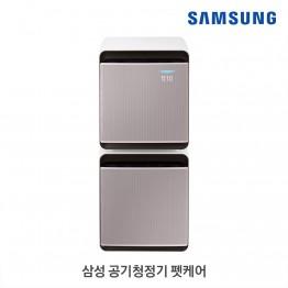 [삼성전자] 삼성 무풍 큐브 펫케어 공기청정기 94(47+47)㎡ AX94T9420WPD