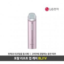 [LG전자] 토탈 리프트 업 케어 BLJ1V [스틸 핑크]