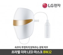 [LG전자] 프라엘 더마 LED 마스크 BWJ2 [화이트골드]