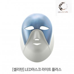 [CELLRETURN] 셀리턴 LED마스크 라이트 플러스 CLMASK-LLP/OF