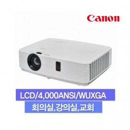 [CANNON] LCD 프로젝터 회의실, 강의실용 CLP-407FHD 4.000안시
