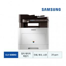 [삼성전자] 삼성 컬러 레이저복합기 CLX-6260ND