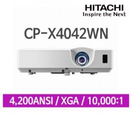 [HITACHI] 회의실용 CP-X4042WN 4,200안시