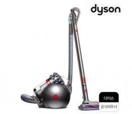 [dyson] 다이슨 씨네텍 빅볼 진공청소기 CY22 애니멀