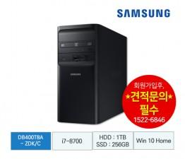 [삼성전자] 삼성 기업용 데스크탑 DB400T8A-ZDK/C *주문생산*