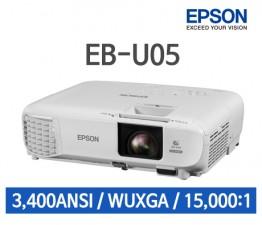 [EPSON] 학원, 회의실용 EB-U05 3.400안시