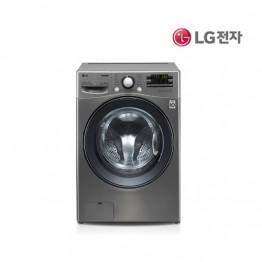 [LG전자] LG TROMM 세탁기 F14SQT [용량:14kg]