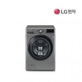[LG전자] LG TROMM 세탁기 F21VDZ [용량:21kg]