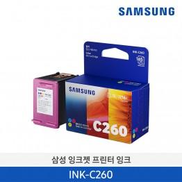 [삼성전자] 삼성 잉크젯프린터 잉크 INK-C260 165매
