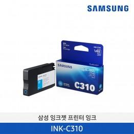 [삼성전자] 삼성 잉크젯프린터 잉크 INK-C310 165매