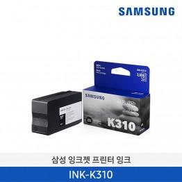 [삼성전자] 삼성 잉크젯프린터 잉크 INK-K310 2,000매