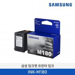 [삼성전자] 삼성 잉크젯프린터 잉크 INK-M180 190매