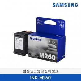 [삼성전자] 삼성 잉크젯프린터 잉크 INK-M260 200매