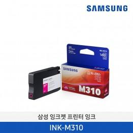 [삼성전자] 삼성 잉크젯프린터 잉크 INK-M310 1,600매