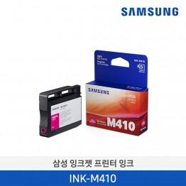 [삼성전자] 삼성 잉크젯프린터 잉크 INK-M410 825매