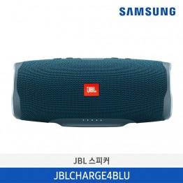 [JBL] JBL CHARGE 4 포터블 블루투스 스피커 JBLCHARGE4BLU