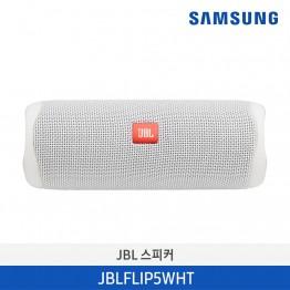 [JBL] JBL FLIP 5 블루투스 스피커 JBLFLIP5WHT