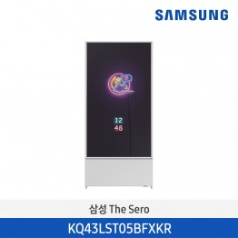 [삼성전자] 2020 The Sero KQ43LST05BFXKR [스탠드브라켓 기본포함]
