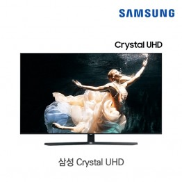 [삼성전자] 삼성 Crystal UHD TV KU55UT8500FXKR