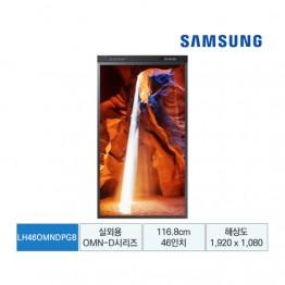 [삼성전자] 삼성 실외용 OMN-D 시리즈 사이니지 LH46OMNDPGB/KR