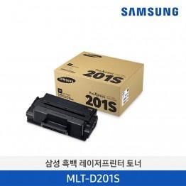 [삼성전자] 삼성 흑백 레이저프린터 토너 MLT-D201S 10,000매
