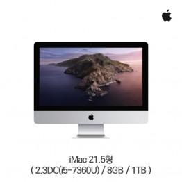 [Apple] iMac 아이맥 MMQA2KH/A [필수재고확인]