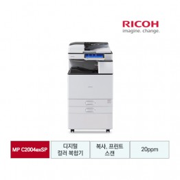 [RICOH] 디지털 컬러 A3 복합기 MP C2004exSP