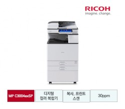 [RICOH] 디지털 컬러 A3 복합기 MP C3004exSP