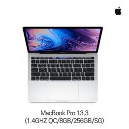 [Apple] MacBook Pro 13.3형 MUHP2KH/A [필수재고확인]