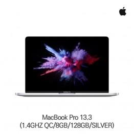 [Apple] MacBook Pro 13.3형 MUHQ2KH/A [필수재고확인]