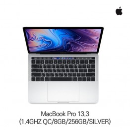 [Apple] MacBook Pro 13.3형 MUHR2KH/A [필수재고확인]