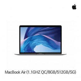 [Apple] MacBook Air 2020년형 13.3형 MVH22KH/A [필수재고확인]