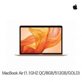 [Apple] MacBook Air 2020년형 13.3형 MVH52KH/A [필수재고확인]