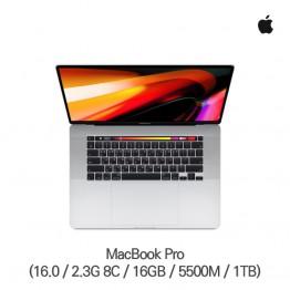 [Apple] MacBook Pro 16형 MVVM2KH/A [필수재고확인]