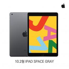 [Apple] IPAD 10.2형 WIFI+Cellular 32GB SPACE GRAY MW6A2KH/A [필수재고확인]