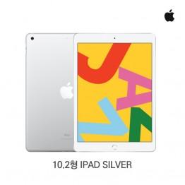 [Apple] IPAD 10.2형 WIFI+Cellular 128GB SILVER MW6F2KH/A [필수재고확인]