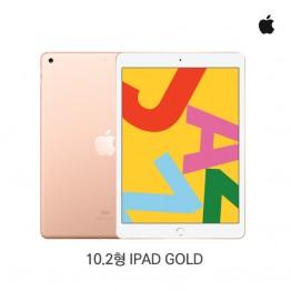 [Apple] IPAD 10.2형 Wi-Fi+Cellular 셀룰러 128GB GOLD MW6G2KH/A [필수재고확인]