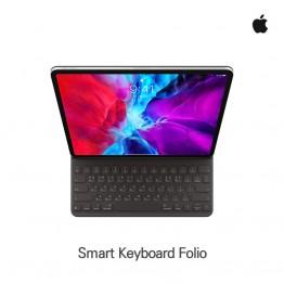 [Apple] IPAD PRO Smart Keyboard Folio MXNL2KH/A [필수재고확인]